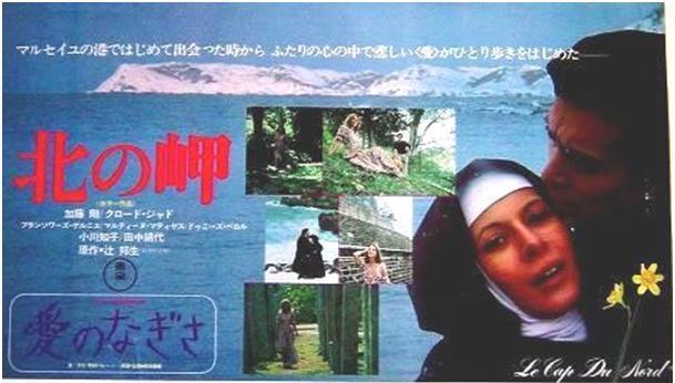 加藤剛の画像 p1_27