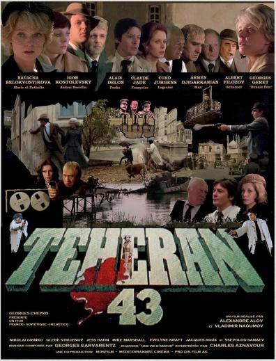 Poster_Teheran_43_Tegeran-43_Alain_Delon_Claude_Jade_Curd_Jurgens