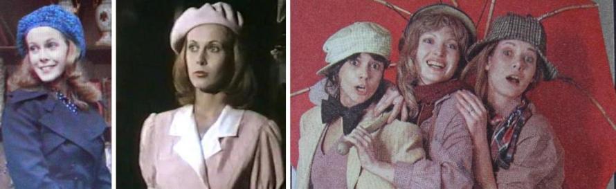 "Claude Jade in ""Il y a longtemps que je t'aime"", ""Prêtres interdits"" und mit Chantal Goya und Nicole Jamet in ""Trop c'est trop"""